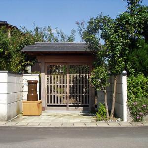 伊豆の国市 M様邸のサムネイル